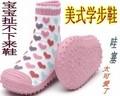 3 double baby shoes socks,toddler soft outsole baby walkers 3pcs/lot Free shipping