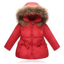 Зима девочка пальто девушки пальто на вате куртка детская верхняя одежда ватные пальто ребенок пуховик