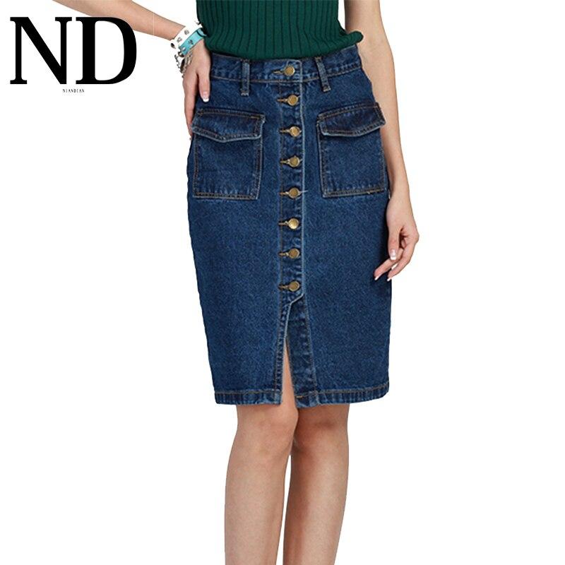 Юбка джинс с карманами