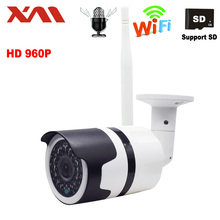 Wireless Outdoor Waterproof Bullet 960P IP Camera Wifi Wireless Surveillance Camera IR Built-in audio CCTV Camera Night Vision