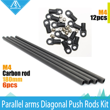 1 set Rostock Delta Kossel mini k800 ID :4 mm and Rod OD: 6mm 180mm Arms Carbon Diagnonal push rods full Kit Rod for 3d printer