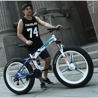 높은 품질 26''x 4.0 접이식 자전거 7/21 속도, 도로 자전거