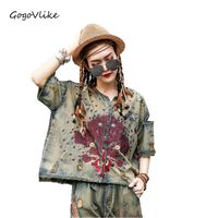 Vintage Chinese Embroidery Jean Shirt 2017 Women New Cutout Loose Tops O Neck Tassel Cardigan Street