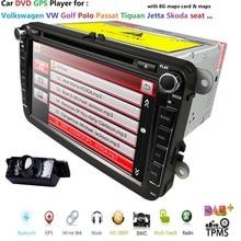 "2 din 8"" Auto radio GPS Car DVD Player For VW Touran Golf 5 6 Caddy Passat B6 Skoda T5 GPS Navigation SWC Car Radio Audio Video"