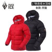 Черный лед Tianxuan 17 Сверхлегкий Для женщин зима утолщение прочный Водонепроницаемый гусином пуху куртка с портативным чехлом