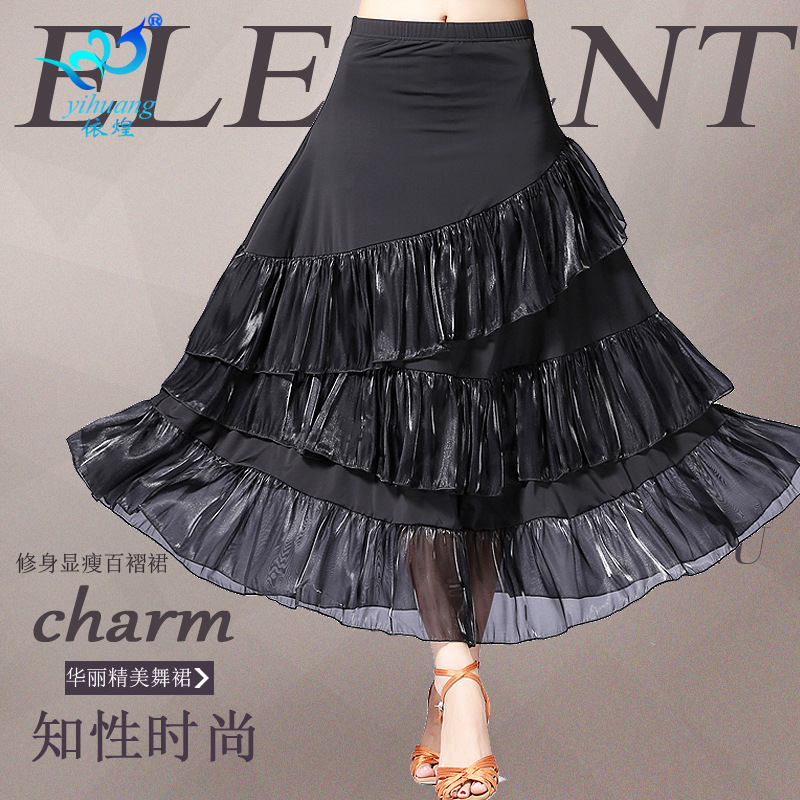 Novelty & Special Use Adaptable Lady Ballroom Dance Skirt Female Modern Dance Suit Girls Sumba Rumba Dance Dance Costumes Practice Show Large Swing Skirt D-0050 Selling Well All Over The World