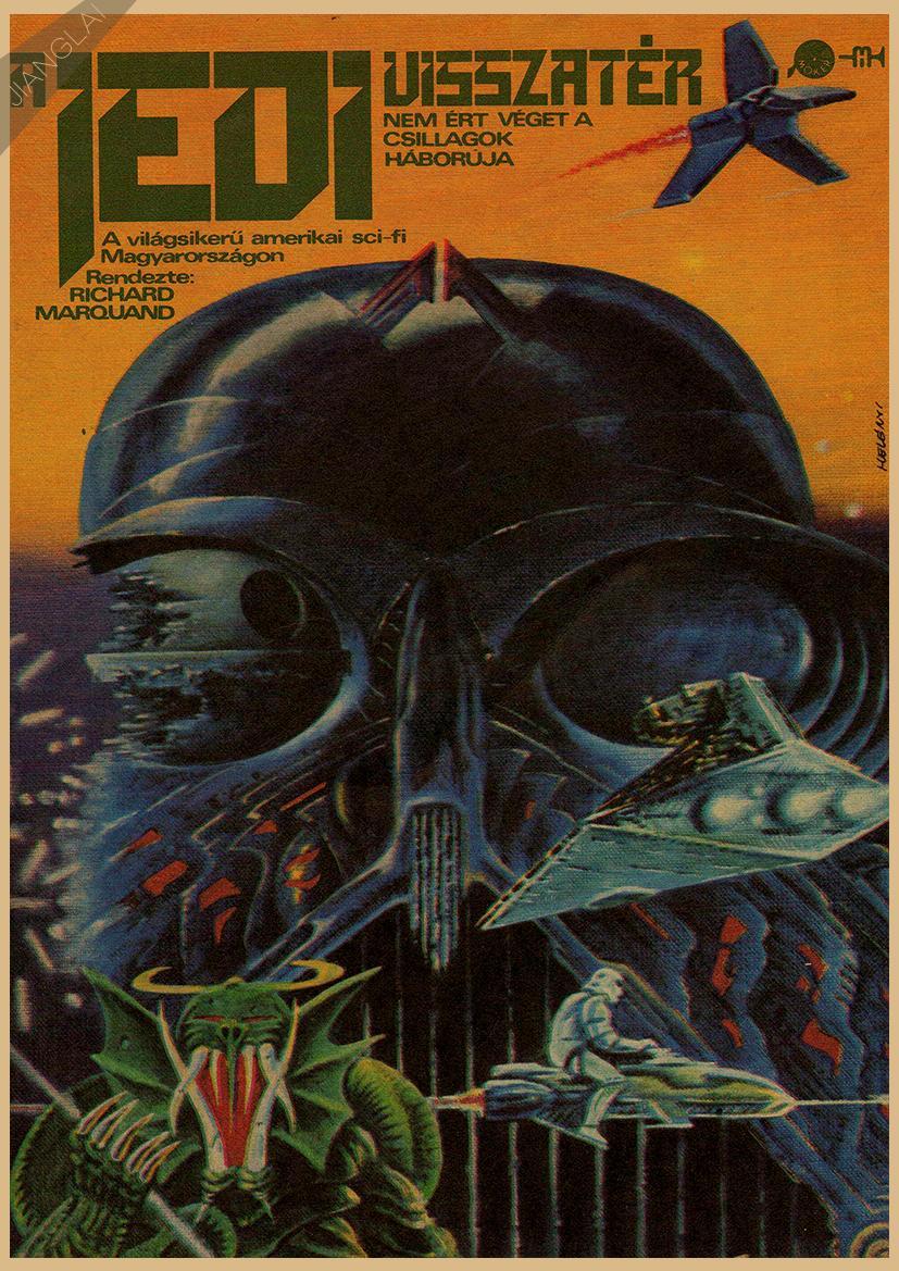 Vintage Star Wars Αφίσα Ρετρό τέχνης Τοίχο - Διακόσμηση σπιτιού - Φωτογραφία 4