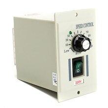 220 В контроллер скорости переменного тока контроллер скорости для 400 Вт двигателя постоянного тока 0-220 В контроллер горячая распродажа
