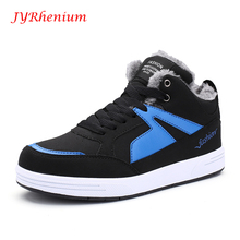 JYRhenium 2017 New Brand Running Shoes Mens Sport Sneakers Pu Quality Male Jogging Shoes Laces Athletic Sneakers Black White