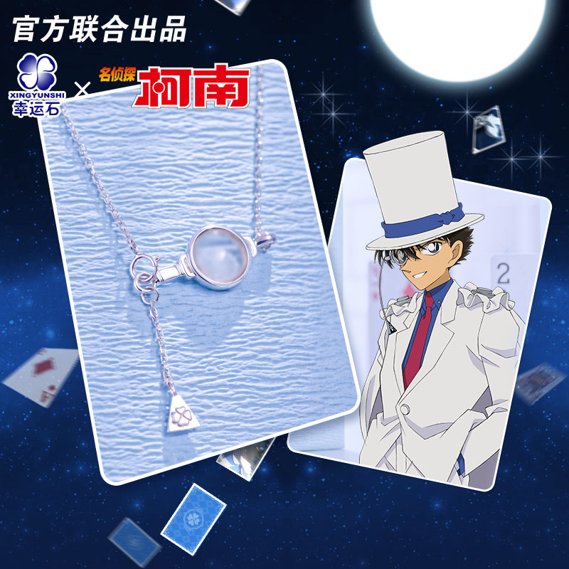 [Detective Conan]Kid Pendant Silver 925 Sterling Cross Jewelry Necklace Anime Role kaitou kid Figure Model conan kiddo anime jimmy kudo kaitou kiddo hattori heiji detective conan rubber keychain