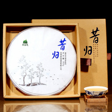 2013 tea trees spring series pu'er health care  cake Chinese yunnan 357g virgin material China