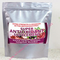 Súper Antioxidante Suplemento con Acai, granada, mangostán, Goji, Noni y Bayas de Hierbas-7.1 oz (200g)