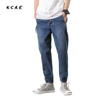 Brand Men Japanese Jeans Pants Loose Hole Harem Jeans Mens Hip Hop Small Feet Dark Blue