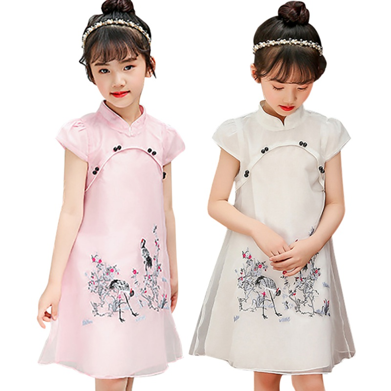 style clothes Asian baby