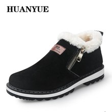 2018 New Arrival Men Fashion Fur Winter Snow Boots Handmade Outdoor Ankle Keep Warm Working Zipper Casual Shoes