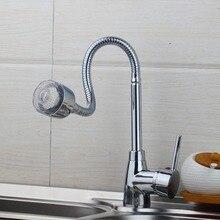 Torayvino светодиодные современного специальный дизайн кран Кухня Chrome 360 градусов Поворотный составное смеситель для кухни