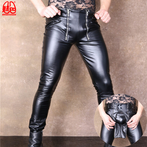 Image 4 - PU Faux Leather Punk Pants Elastic Tight Trousers Erotic Lingerie Fad Open Crotch Leggings Men Plus Size Look Slim Pencil Pants