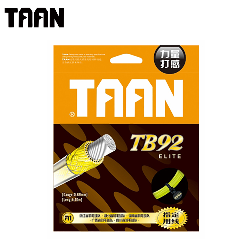 TAAN 4pcs/lot 0.69mm ELITE TB92 Badminton Racquet String Durable Training String 10m Outdoor Gym Feeling Badminton String