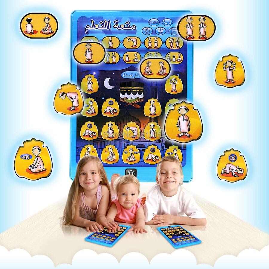 arabic and english language learning prayer reading machine pad toy,morning prayer for Islam Muslim kid follow reading toys