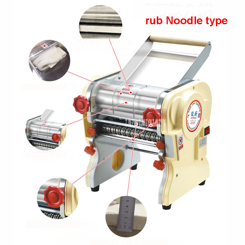 DHH240 Stainless steel Healthy Life Fully Automatic Pasta Noodle Machine Household Automatics Noodle Maker Electric  24cm width набор для кухни pasta grande 1126804