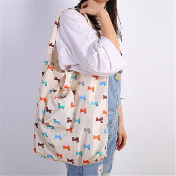 Foldable Reusable Handy Shopping Bag Striped Tote Pouch Recycle Storage Handbags Home Storage Organization Bag New Random color
