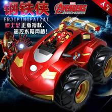 2016 new rc car M001Iron Man amphibious high speed off-road vehicle 4WD Driving recharge electric Remote Control racing Car