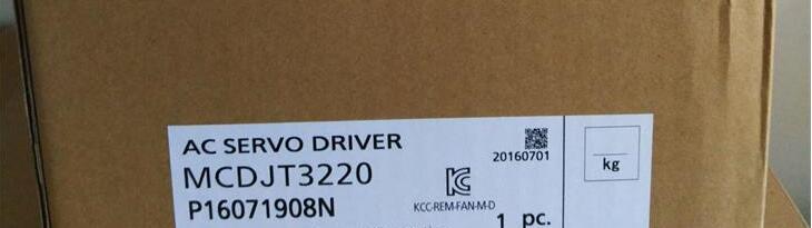 Nuovo ed originale servo driver MCDJT3220