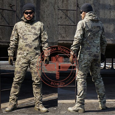 Camouflage Frog Suit Men Outdoor Army Military Uniform Tactical Navy Combat CS Sets (Jacket Pants) Multicam Size M-2XL lurker shark skin soft shell v4 military tactical jacket men waterproof windproof warm coat camouflage hooded camo army clothing