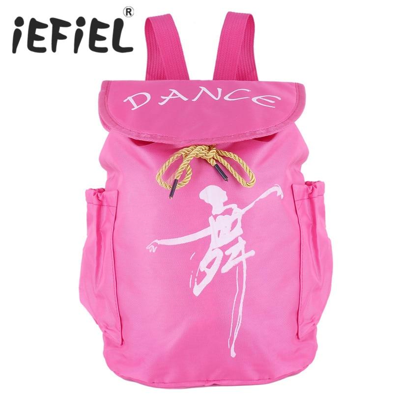 ファッションかわいい子供バレエバッグバックパック防水キャンバスバレエダンスバッグバレリーナ巾着学生スクールバックパック
