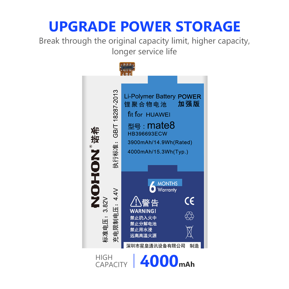 NOHON 3.82V 4000mah HB396693ECW Li Ion For Huawei Ascend Mate 8 Mate8 NXT AL10 NXT TL00 NXT CL00 NXT DL00 NXT L09 NXT L29