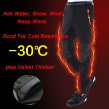 Befusyกางเกงเดินป่ากางเกงกันน้ำSoftshellฤดูหนาวผู้ชายTrekkingขนแกะร้อนสกีกางเกงผู้หญิงPolartec 4XLกางเกง