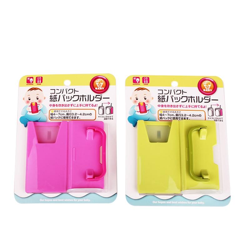 Universal Baby Handle Child Juice Pouch Milk Box Cup Holder Self-Helper Plastic