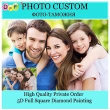 DPF фото на заказ Алмазная вышивка частный Заказные ремесленные поделки полная квадратная алмазная живопись вышивка крестиком сделай свой собственный Алмазная мозаика