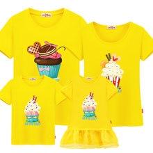 fca466fa7937 Promoción de Madre Hija Impresiones - Compra Madre Hija Impresiones ...