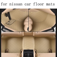 For Nissan X TRAIL Brand Leather Wear Resisting Car Floor Mats Black Grey Brown Coffee Non
