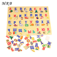 Wooden Russian Alphabet Puzzle Board Learning Educational Toy Baby Kids Toys Gift Building Montessori Building Blocks