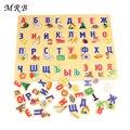 Madera 3D ruso alfabeto rompecabezas aprendizaje juguete educativo bebé niños Juguetes regalo la mejor Juguetes para niños montessori