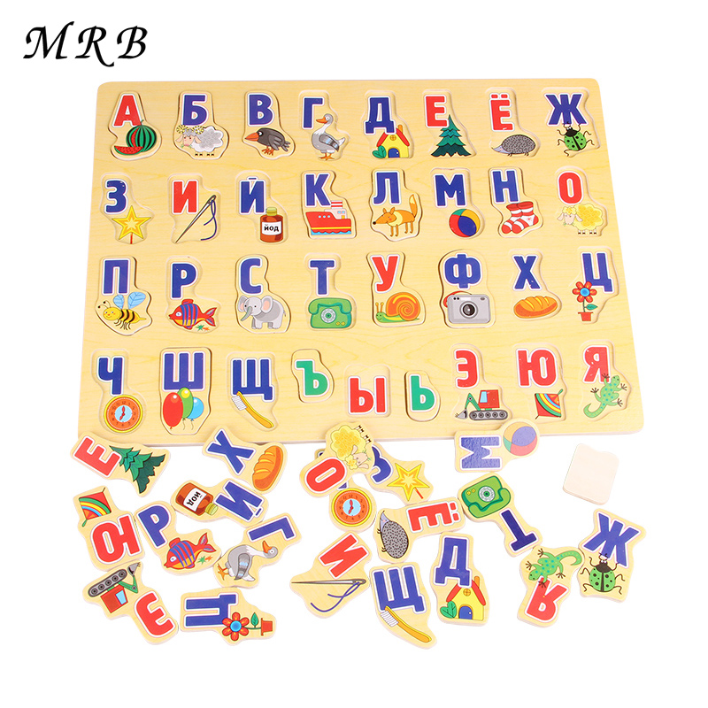 Dřevěné 3D ruské abecedy Puzzle tabule Učení Vzdělávací hračka Baby Kids Hračky Dárky Nejlepší hračky pro děti Montessori