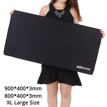 KKmoon 900*400*3mm L/XL Large Size Gaming Mouse Pad Plain Extended Anti-slip Game Mice Pad Desk Mat for lol surprise