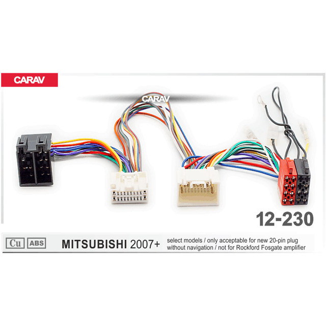 Rockford Fosgate Wiring Harness - Wiring Diagrams Value on