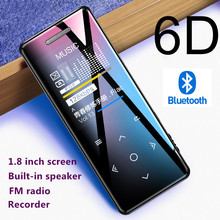 MP3 Player bluetooth Speaker touch screen hi fi fm radio min