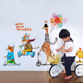 Cartoon Animal Family Giraffe Lion Fox Wall Stickers for Kids Room Wall Decoration Bedroom Children\'s Bedside Wallpaper