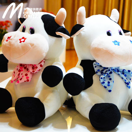 Candice guo super cute animal plush toy stuffed doll cattle milch cow ox bow bowknot lover birthday gift Christmas present 1pc candice guo super cute plush toy anime couple fat corgi pet shiba dog cushion waist pillow lover birthday christmas gift 1pc