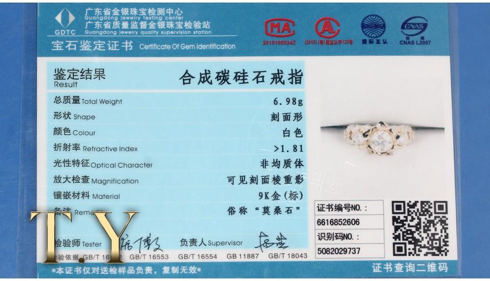 GZR0068-9k 1ct (13)