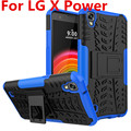For LG X Power K210 K220 K220DS Phone Case 2in1 Dual Layer Kickstand Heavy Duty Armor Shockproof Hybrid Silicone Back Case QS