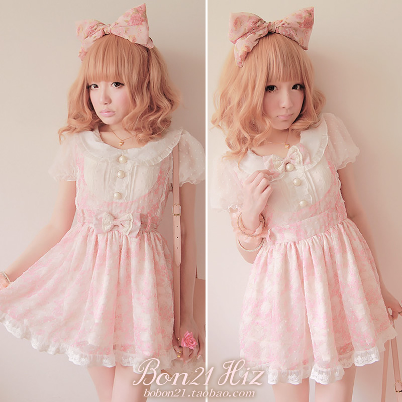 Two Piece Pink Lace Dress