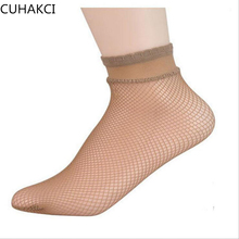 YGYEEG 1 Pair Women Sock Nylon Casual Solid Color Hosiery Hollow Crossed Fishnet Charming Sexy Big Mesh Crew Sheer Woman Sock