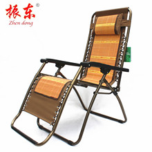 Recliner chair folding chairs beach leisure lunch siesta office Happy