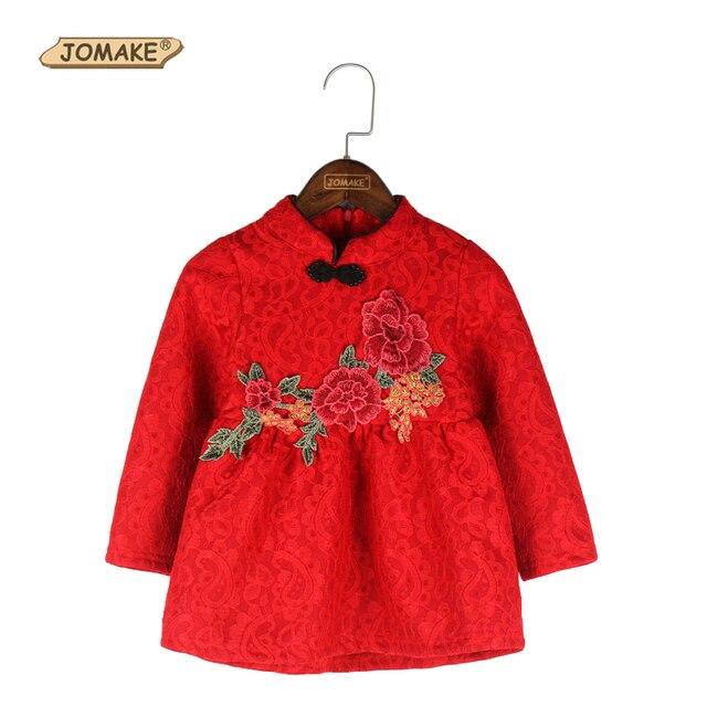 Китайский Красный Цветок Кружева Cheongsam Платья Руно Толщиной С Длинными рукавами Платье Принцессы Девушки Милые Дети Костюм Детская Одежда