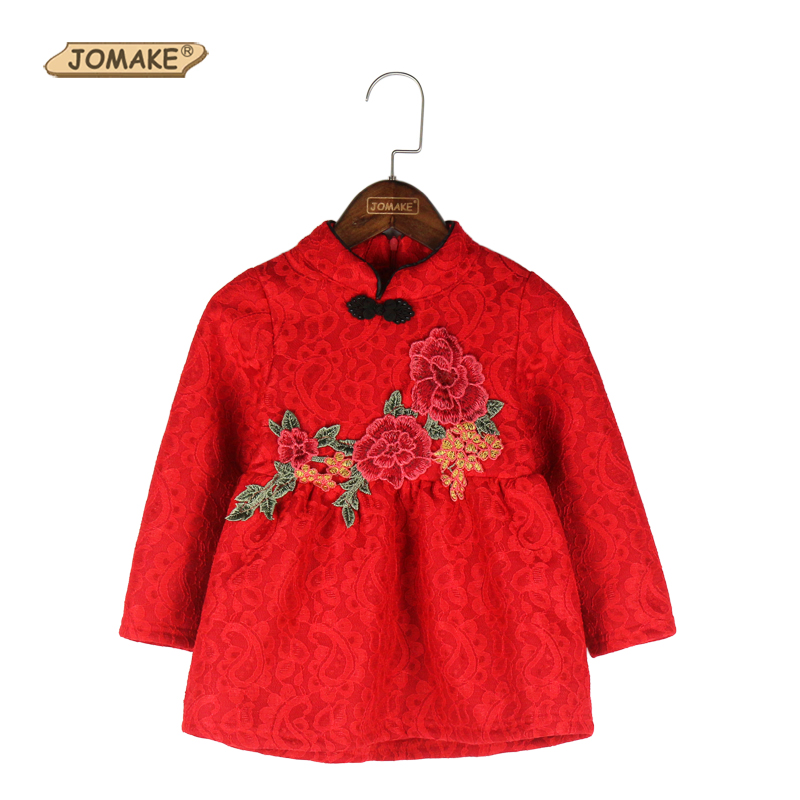 все цены на  Chinese Red Flower Lace Cheongsam Girls Dresses Fleece Thick Long-sleeved Princess Dress Girl Cute Children Costume Kids Clothes  онлайн